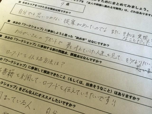 平賀さん.JPG1