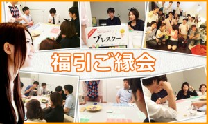 fuku-blog-0