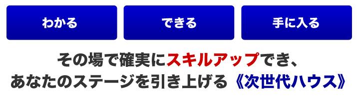 copy001
