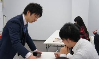 ビジネス セミナー 勉強会