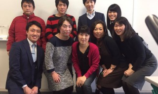 金沢 セミナー