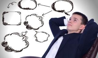 弱者としての 事業 戦略