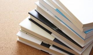 起業 本 ビジネス書 読み方 効率