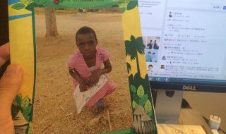 ルワンダ 支援 水 栄養